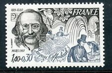 STAMP / TIMBRE FRANCE NEUF N° 2151 ** OFFENBACH MUSICIEN