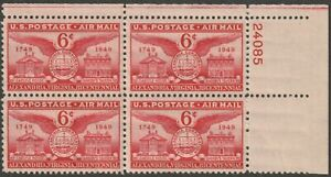 Scott C40 6¢ Founding of Alexandria Air Mail Complete Matched Set Plate Blocks