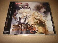 Akumajo Dracula X [Castlevania: Symphony of the Night] SOUNDTRACK DRAMA CD