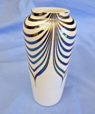 "Vintage Pulled Feather Iridescent Art Glass Vase White/Gold 7"" Tall Intricate"