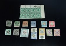 NYASALAND - BRITISH CENTRAL AFRICA - A SELECTION OF EARLY POSTAGE STAMPS