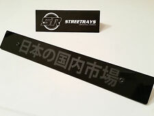 SR Front License Plate Delete Kanji Laser Engraved JDM JAPANESE DOMESTIC MARKET
