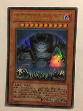 Yu-Gi-Oh! Earthbound Immortal Ccapac Apu RGBT-JP020 Ultra Rare Jap
