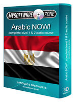 Learn to Speak Arabic - Extensive Language Training Course on PC CD-ROM MP3 New