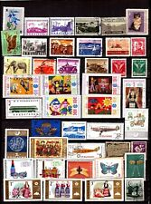 ZY876 BULGARIE lot de 45 T.usages courants,avions,papillons,costumes,animaux,