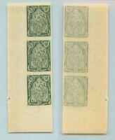Armenia 1921 SC 278 mint block of 6 . rtb3437
