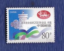 China 2001-21 Conference Asian Pacific Economic Organ 亚太经合组织int