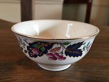 "Pretty Vintage Grindley small sugar bowl 2"" tall x 3.75"" diameter"