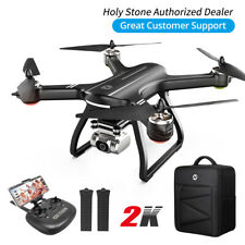 Holy Stone HS700D GPS FPV Drohne mit 2K HD Kamera mit Bürstenloser RC Quadcopter