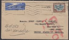 South Africa 1945 airmail cover to USA OAT [Onwards Air Transmission], England