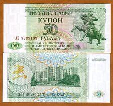 Transnistria, 50 rublei, 1993 (1994), P-19, First Issue Ex - Ussr Unc
