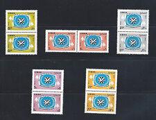 Lebanon Stamp 1967 Scott 448 - 452 A83 Unused ITY Emblem and Cedars Tourist Year