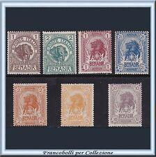 Colonie Italiane 1903 Somalia Elefanti e Leoni n. 1/7 Nuovi Integri **