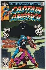 L5019: Captain America #251, Vol 1, Mint Condition