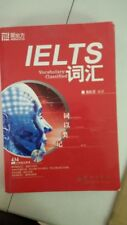 Dayu English Learning Series : IELTS vocabulary . words to class in mind ( with
