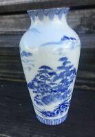 Vintage Porcelain Vase Japan Shibata Japanese Oriental Asian Blue White Vase