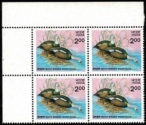 India 1985 Wildlife Conservation. White-winged Wood Duck In Block Of Four - MUH