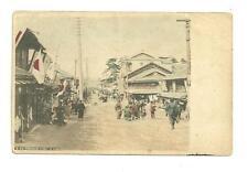 Pre 1920 Unused Post Card Kobe Japan A 579 Tamodori Street Carte Postale
