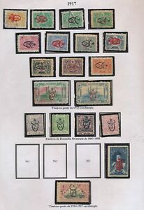 TURKEY STAMPS 1917 SURCHARGES ON 1913 & EASTERN ROUMELIA SET Sc #542/45, SUPERB
