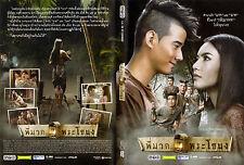 PEE MAK PHRA KHANONG ( English Subtitles!) DVD OR BLU RAY