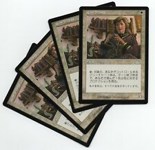 Mother Of Runes x4 Playset ULG Urzas Legacy MTG Japanese NM-/NM Flat Shipping