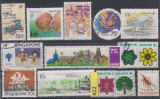 #22 SINGAPOUR SINGAPORE lot de timbres oblitérés // used stamps