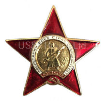 Soviet USSR ORDER OF THE RED Star Award Russian Military Mini Medal Pin Badge