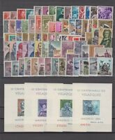 SPAIN - ESPAÑA - YEAR 1961 COMPLETE WITH ALL THE STAMPS MNH & MINISHEETS