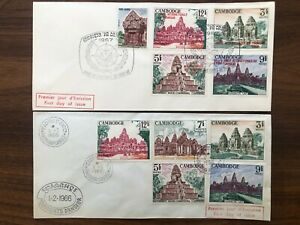 2 X CAMBODGE CAMBODIA OLD COVER COLLECTION LOT FDC 1966 !!