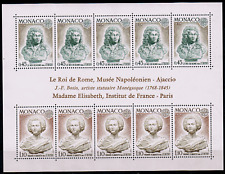 TIMBRES MONACO Année 1974 BLOC EUROPA n°9 NEUF**