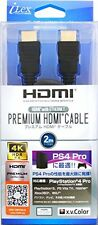 PlayStation PS4 Pro Ultrahd Hdr 4K / 60P Corresponding Premium HDMI Cable 2m New