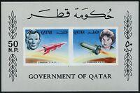 Raumfahrt Space Qatar 1966 Block I Gagarin Tereshkova Unissued S/S MNH/674