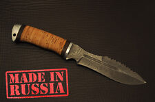 Russian Knife BARS (Damascus steel) Military army USSR hunting