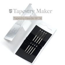 Tapestry Needle №14
