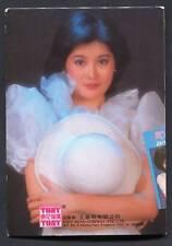 Rare Taiwan Singer Zhen Yin Qiu Tony Records Color Photo Card PC495