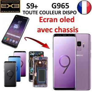 ECRAN LCD VITRE OLED S9+ PLUS G965F SAMSUNG GALAXY SUR CHASSIS NOIR SILVER VIOLE