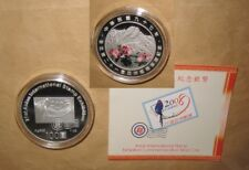 2008 21th Asian Stamp Exhibition $100 Color Proof Silver coin with COA