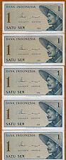 LOT, Indonesia, 5 x 1 Sen, 1964, P-90, UNC