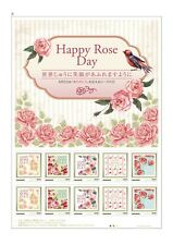 Japan Personalized Stamp - Happy Rose Day 1