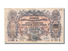 [#101498] Russie, 200 Roubles type 1919