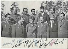 11 Cosmonauts Gagarin Titov, Nikoalev, Teeshkova, Komarov Signed Group Photo