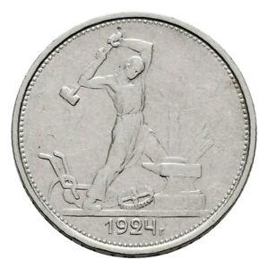 Niederlande 1 Gulden 1955 Gewicht: 6,5g/720