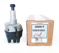 New Distributor 182852M91-TP Massey Ferguson Power MF40 MF35 MF50 TO20 TO30