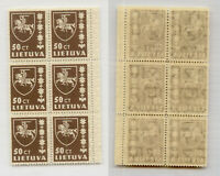 Lithuania 1940 SC 304 MNH block of 6 . rtb5112