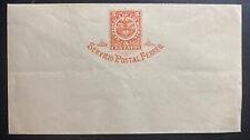 Mint Colombia Postal Stationery Envelope 5 Cents