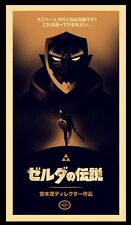 """The Legend Of Zelda Olly Moss Variant Screen Print Poster 20x36"""" RARE Only 100!"""