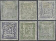 Nepal - Classic MNG Stamps D5