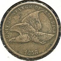 1858 1C Flying Eagle Cent, Small Letters (56800)