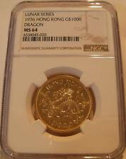 Hong Kong 1976 Gold $1,000 NGC MS-64 Lunar Series - Dragon