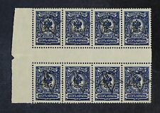 CKStamps: Russia Stamps Transcaucasian Federated Republic #1 NH OG Gutter Crease